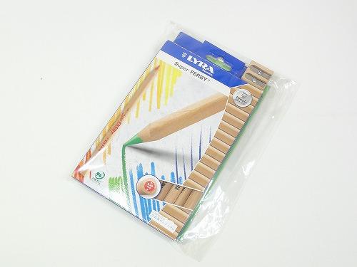 鉛筆セット